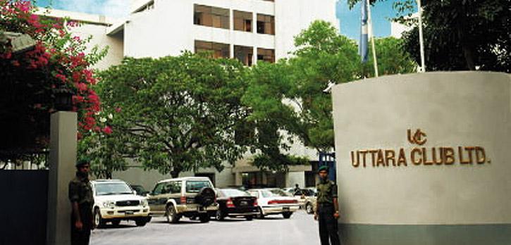 Uttara Club - Every available info concerning Uttara Club