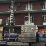 Nightingale Bar Dhaka